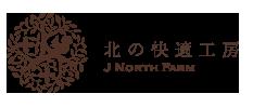 北の達人コーポレーションのロゴ画像